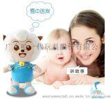 深圳智能玩具公司 儿童幼教玩具 | 电动喜羊羊玩具超多玩法