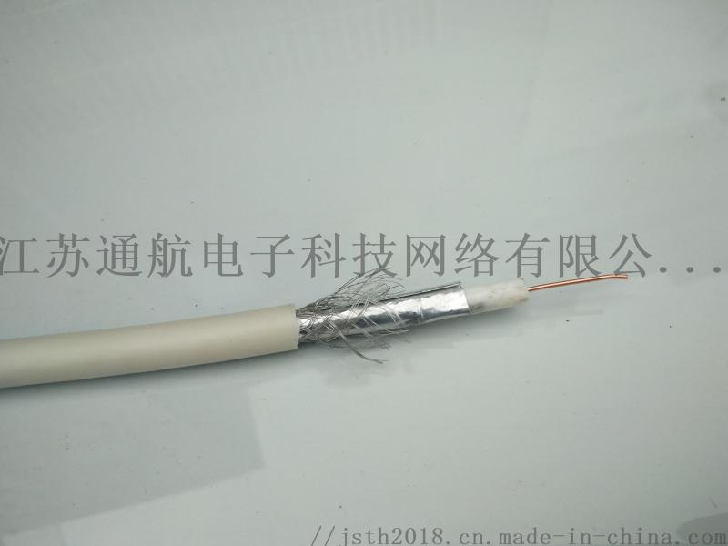 廠家直銷有線電視同軸電纜