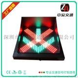 收費站車道指示燈,紅叉綠箭,隧道指示燈