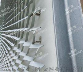 廣東深圳鋁板網項目設計,吊頂鋁板網工程造價核算