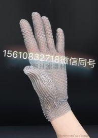 厂家直销不锈钢防割手套