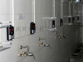 IC卡水控机,IC卡浴室水控机,IC卡淋浴器