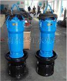 ZQB型立式潜水轴流泵厂家
