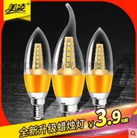 美凌led蠟燭燈泡拉尾水晶尖泡節能燈5w高亮