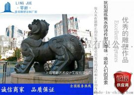 上海零爵仿古做旧招财进宝 石雕貔貅 纯铜貔貅制作加工生产厂家直销