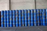 現貨銷售雪佛龍潤滑油超級金德樂多級機油 CI-4