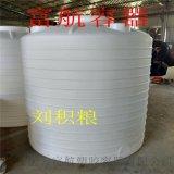 5噸塑料水罐5立方塑料水塔5T水箱
