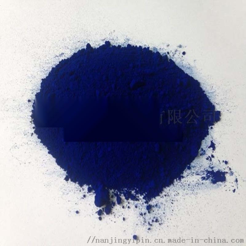一品463/466/886,一品宝蓝,复合蓝,复合宝蓝