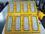 海洋王款HRT93LED150W免維護防爆投光泛光燈化工廠路燈模組燈廠家
