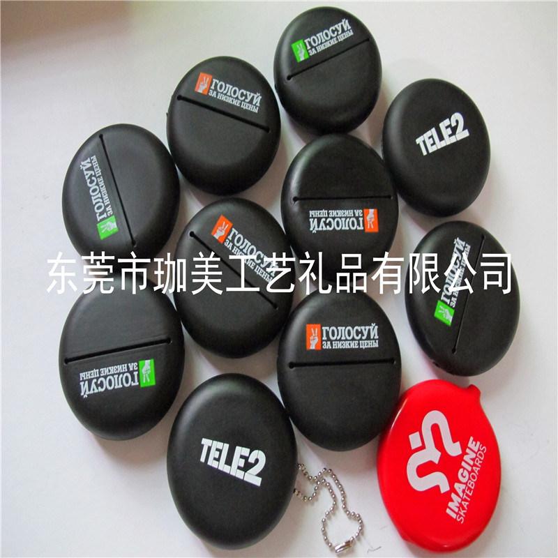 塑料零钱包 卡通零钱袋  PVC零钱包  品质好