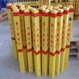 玻璃钢标志桩管道标志桩重量轻