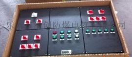 2回路工程塑料三防电源配电箱