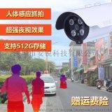 摄像头wifi远程手机高清夜视防水1080P监控器