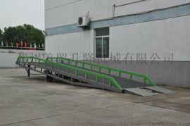 苏州性价比高的厂家信誉保证的移动式液压登车桥