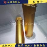 卡式铝合金硅胶套筒打胶机配件 铝管车铣CNC数控精加工 喷砂氧化