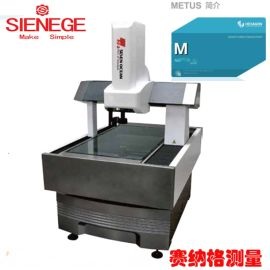 南京二次元影像测量仪AccuraL尺寸绘图仪影像仪