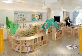 智拓星幼儿园实木家具