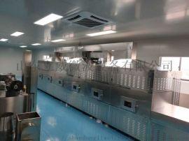 节能高效大麦茶烘干机 微波烘干设备厂家