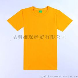思茅广告T恤衫定做商务文化衫印字