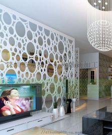 厦门雕刻厂家定制室内常用电视墙装饰边框通花板镂空板