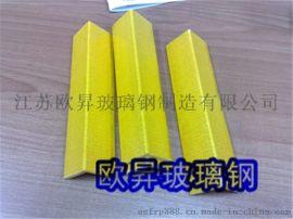 玻璃钢角钢厂家 玻璃钢拉挤型材角钢支撑