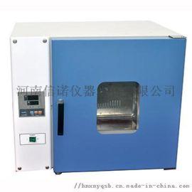 电热恒温干燥箱,电热恒温干燥箱厂家直销
