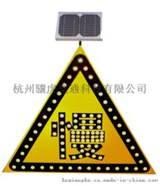太阳能慢行标志牌 交通标志牌 led减速慢行标志牌