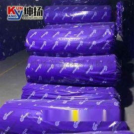 國標B1級橡塑保溫板