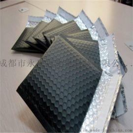 黑色导电膜复合气泡袋防静电气泡袋黑色共挤膜快递袋