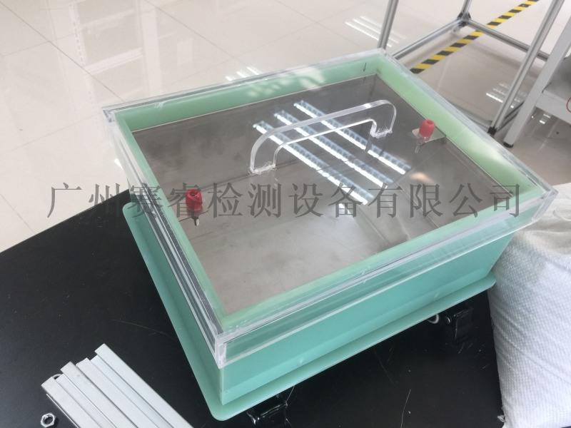 赛宝仪器|930FJ导线抗电强度保持(钢珠)试验箱