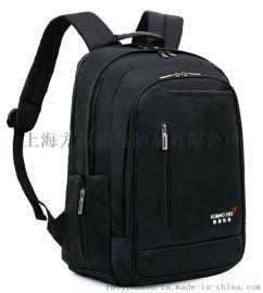 厂家定做双肩背包电脑包休闲包