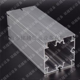 铭越专业生产八分四槽方铝,特装标摊材料,会展展台搭建80方柱铝料