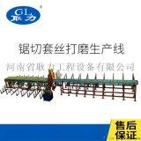 广东桥梁工程数控钢筋剪切生产线