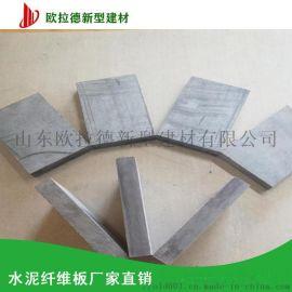 高强度水泥纤维板 轻质楼层板 规格齐全的夹层楼板