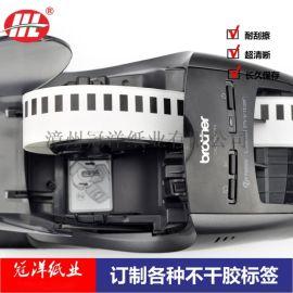 DK-22210 兄弟标签理光热敏打印纸
