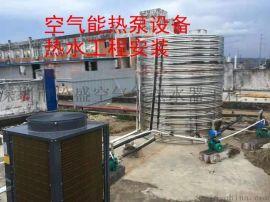 坑梓热水工程安装空气能泵有货