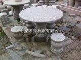 荣源石雕现货 庭院户外石桌石凳 公园石桌椅园林石雕