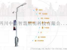 成都充电桩智慧路灯 不锈钢监控智慧灯杆
