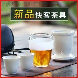 上海功夫茶具套装旅行便携,陶瓷茶具包定制