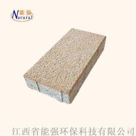 陶瓷透水砖一平方多少钱 江西陶瓷透水砖 透水路面砖