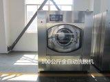 水洗房設備需要哪些機器多少錢