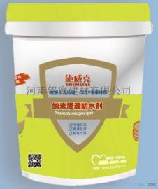 纳米渗透防水剂混泥土防水防腐保护剂