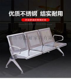 不鏽鋼連排椅,機場椅,候診椅,工廠供應