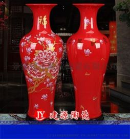 陶瓷落地大花瓶 新房喬遷禮品 客廳1.4米花瓶擺件