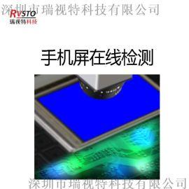 图像尺寸检测 字符识别 高清工业照相机视觉识别系统