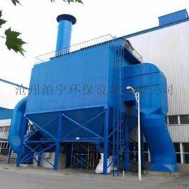 脉冲式布袋除尘器A沧州布袋除尘器粉尘净化效率高