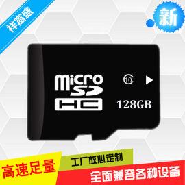 TF监控专用内存卡128GB高速tf卡无线网络摄像头microSD卡