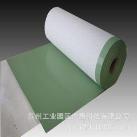 广惠百强优惠供应SG绿色矽胶片