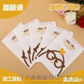 山东防油纸袋生产厂家 牛皮纸食品包装袋定制