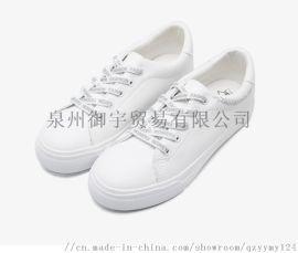 休闲刺绣小白鞋 杭米小白鞋